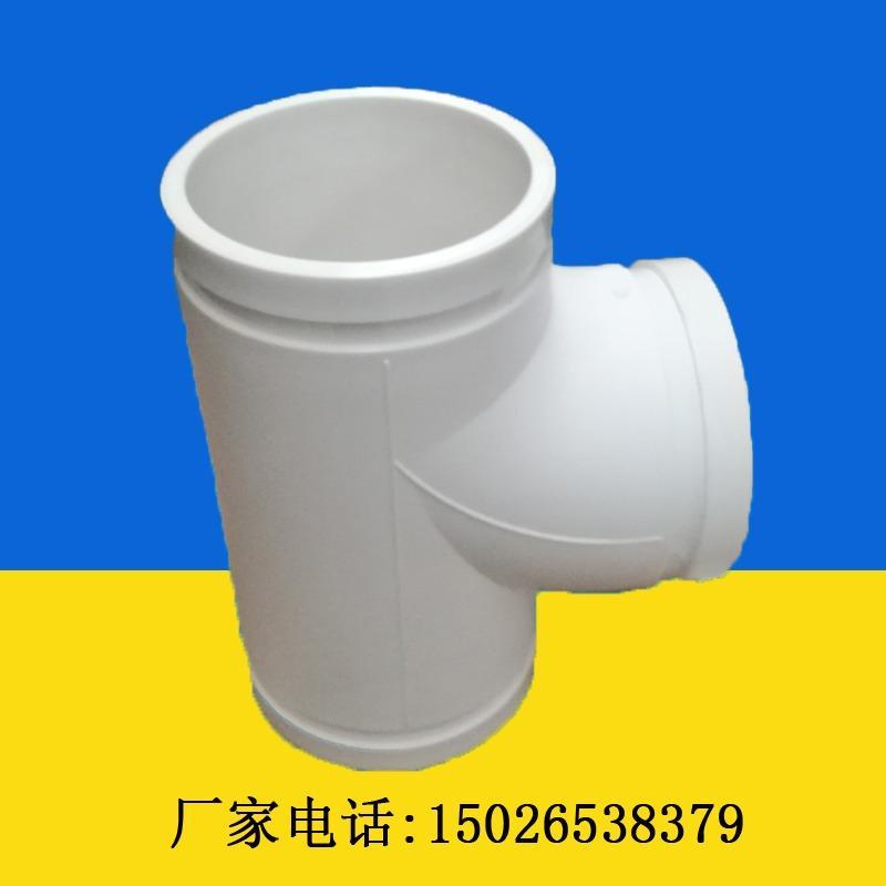 HDPE沟槽式超静音排水管-顺水三通专业排水管道 厂家定制