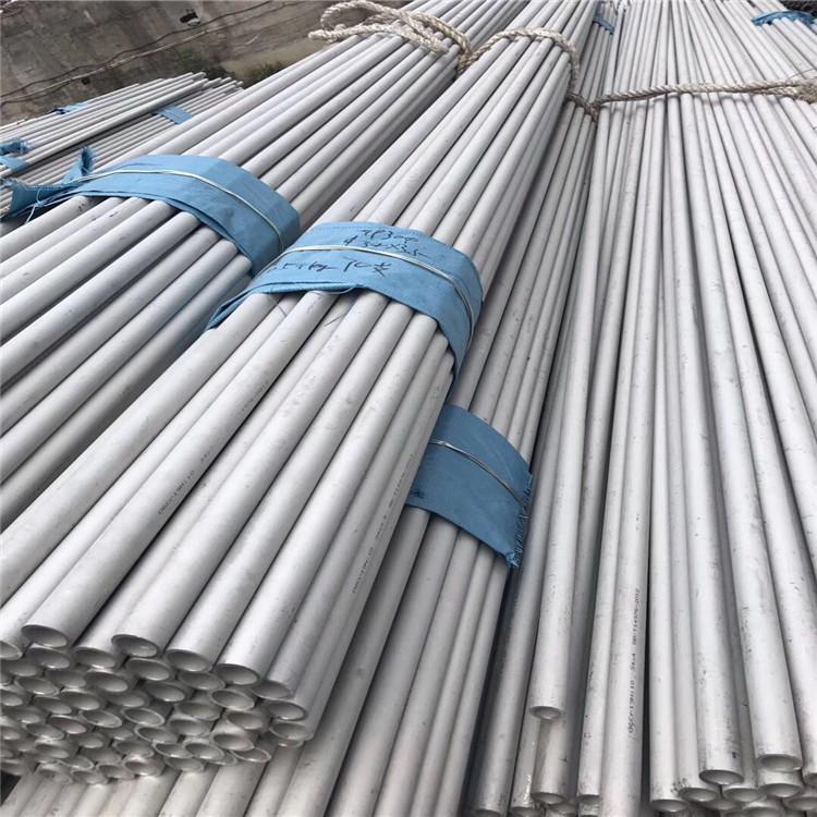 山东酸洗不锈钢不锈钢管钝化除锈现货