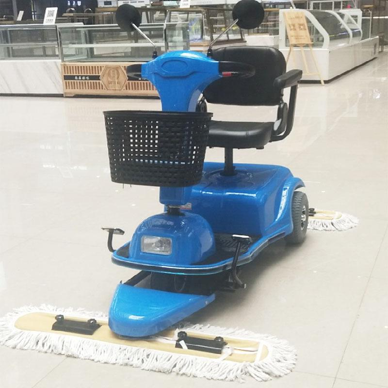 驾驶式尘推车 商场医院电动尘推车