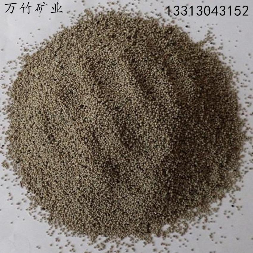 万竹矿业钻井用漂珠 耐磨轻质粉煤灰漂珠 样品免费