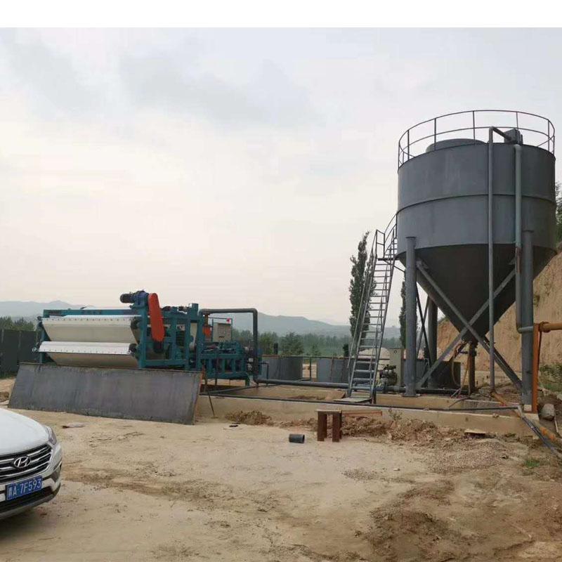 山东厂家可定制带式污泥脱水机 带式压滤机