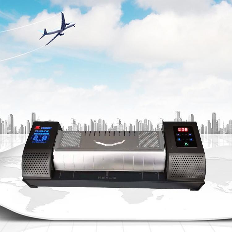 浙江云广320-CS触屏数显塑封机A3塑封机压膜机厂家现货加热均匀批量生产