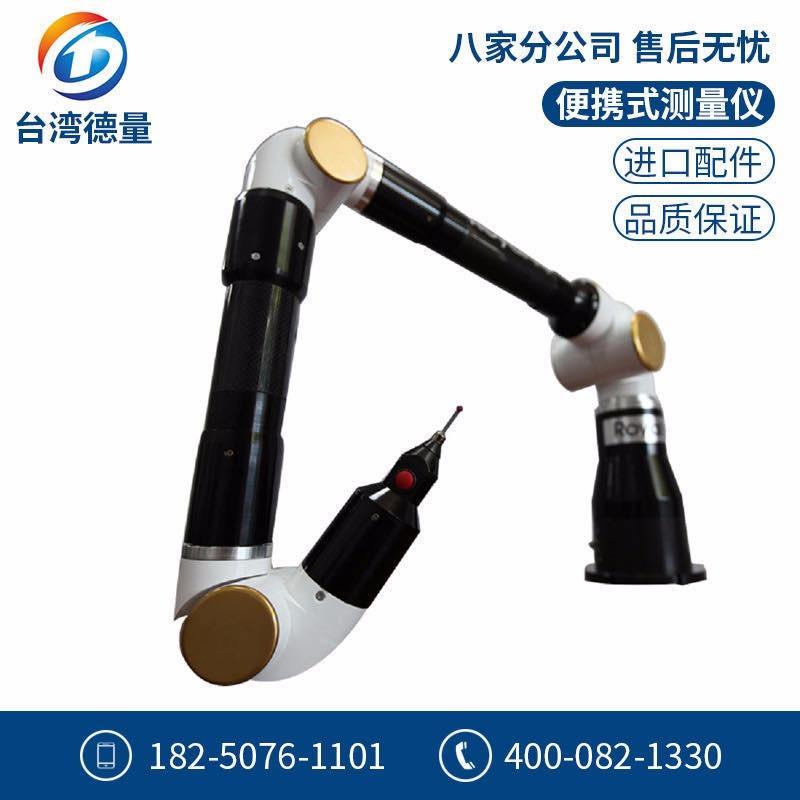 厂家特价 活动式三坐标 三次元检测台 便携式三坐标测量仪