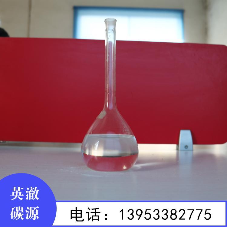厂家直销 醋酸钠溶液 液体醋酸钠 厂家现货供应