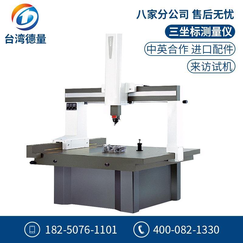 厂家手动三坐标测量仪接触式CNC三次元检测机大尺寸三维检测仪