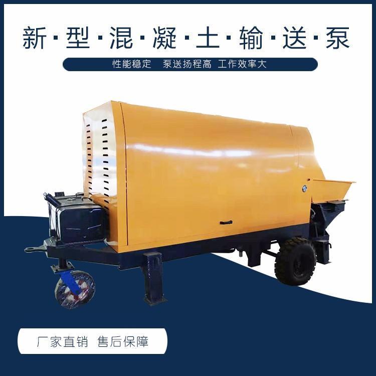 卧式水泥砂浆细石输送泵 耿旭机械