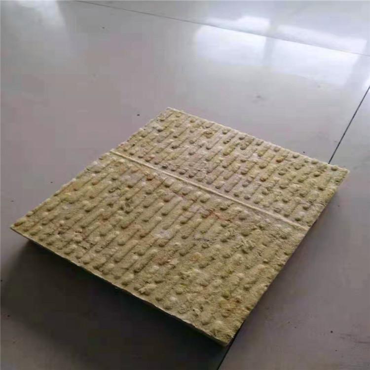 外墙防火 屋面隔热岩棉保温板 机制砂浆岩棉复合板50mm