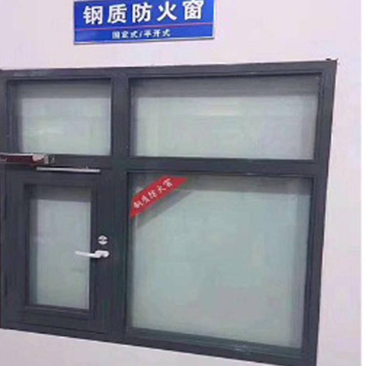 提供 钢质防火窗 电动防火窗
