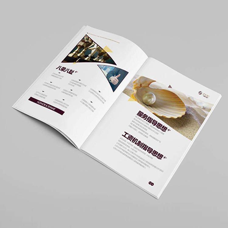 宿州画册印刷 承接画册设计 合肥金泉
