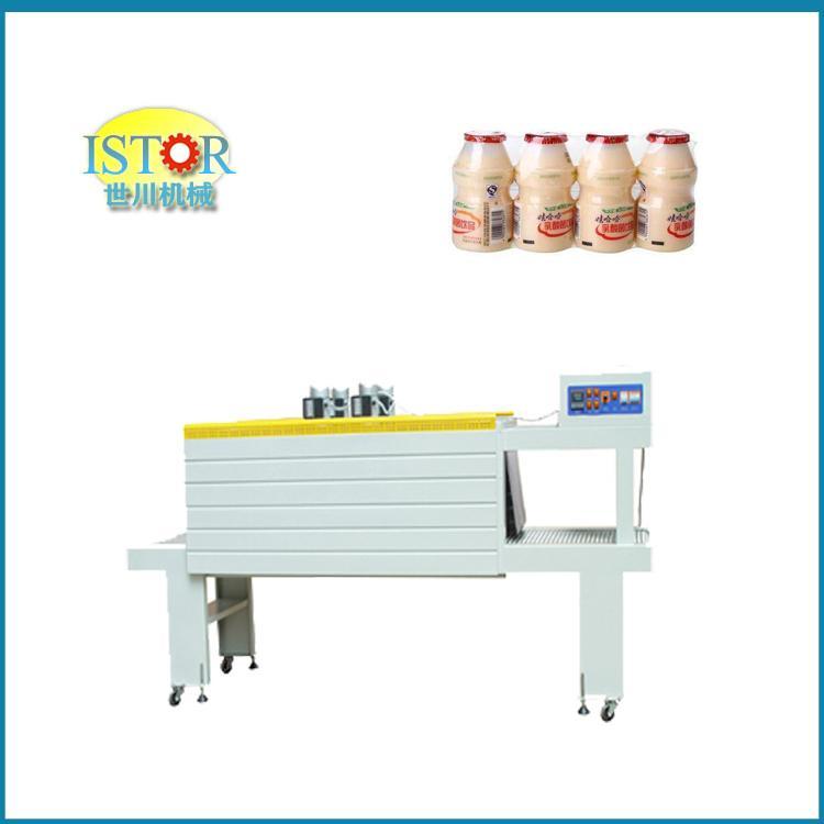 热收缩机 儿童饮料乳品收缩机 世川机械