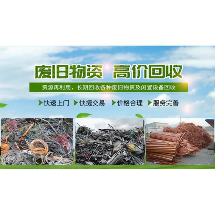 贵阳废旧物资的回收公司-传龙盛废旧物资回收高价回收