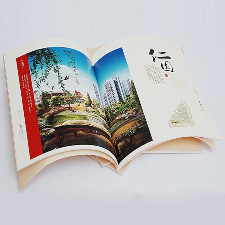 蚌埠高端画册设计定制 画册定做 合肥金泉