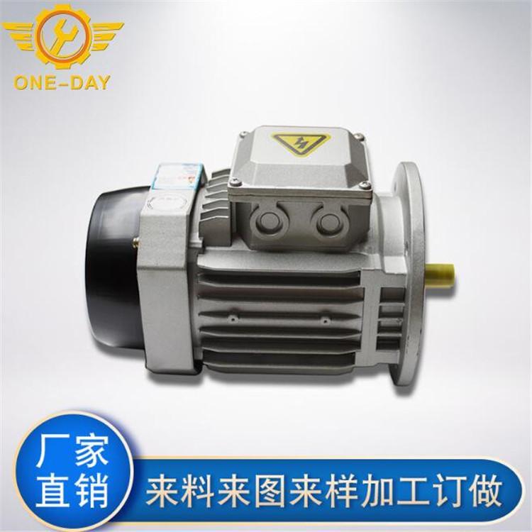 铝壳马达电机 陶瓷机械设备配件直销 一电