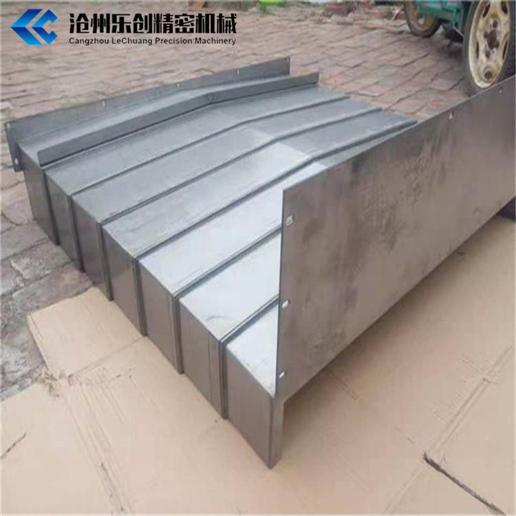 河北邢台柏乡机床钢板防护罩机床防护罩厂家定制