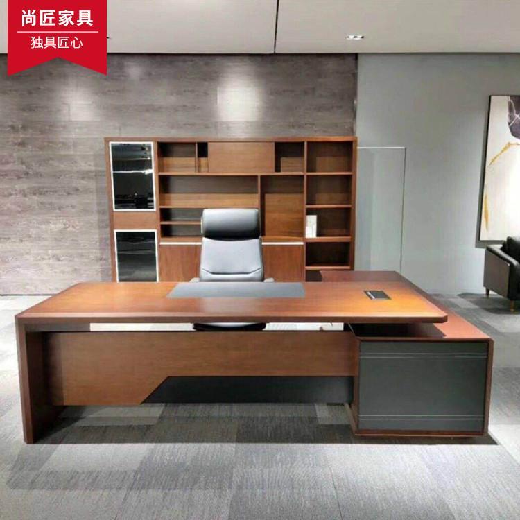 办公家具办公桌椅 尚匠国内办公家具 中式办公家具 办公家具工厂