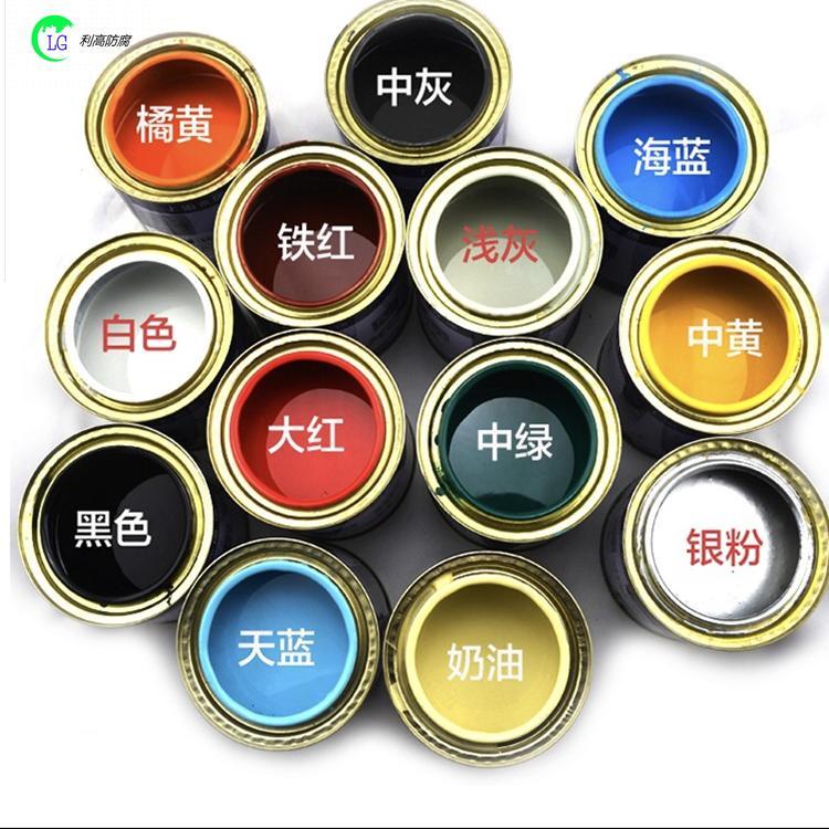 金属翻新水性漆批发 彩钢瓦漆 长期供应