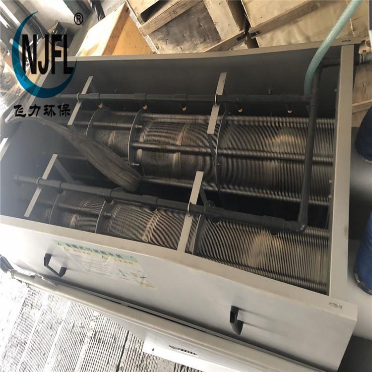DL叠螺式污泥脱水机-叠螺机-污泥压滤机