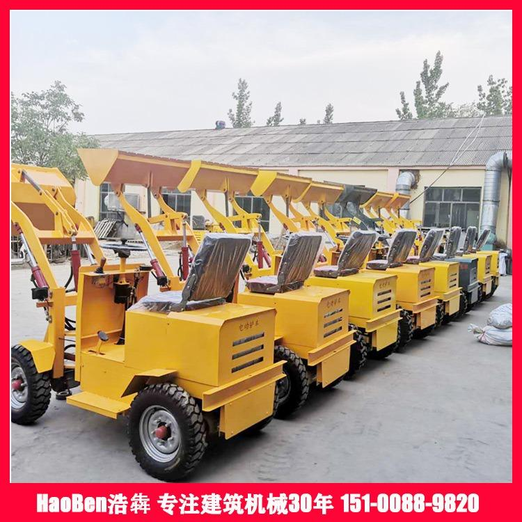 多功能电动四驱装载机全新电动小铲车农用建筑工地液压装卸推土机