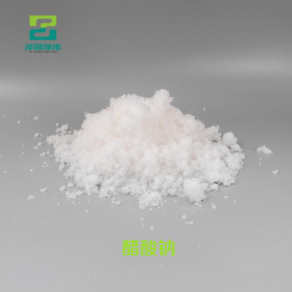 泽晟 脱氢醋酸钠 国标醋酸钠