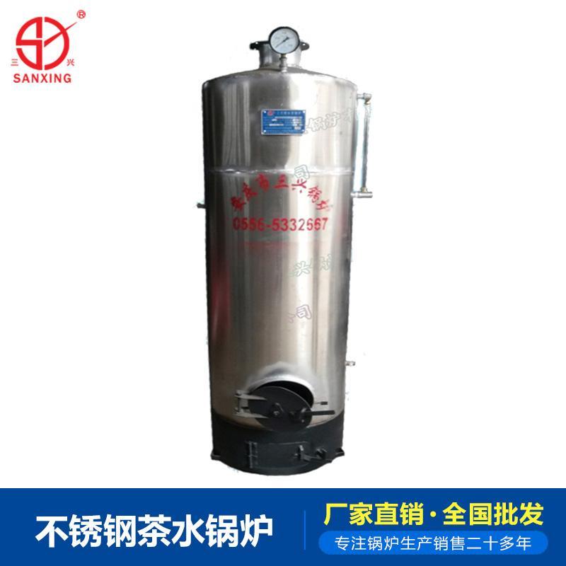 南京茶水炉-不锈钢茶水锅炉-自动进水茶炉-铝制茶水锅炉厂-厂家直销