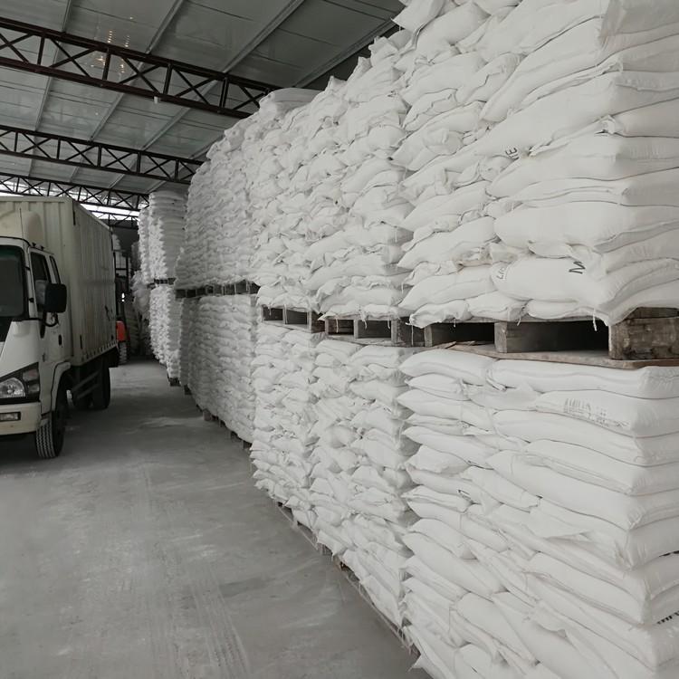 碱式碳酸锌纯度高 质量好价格优惠