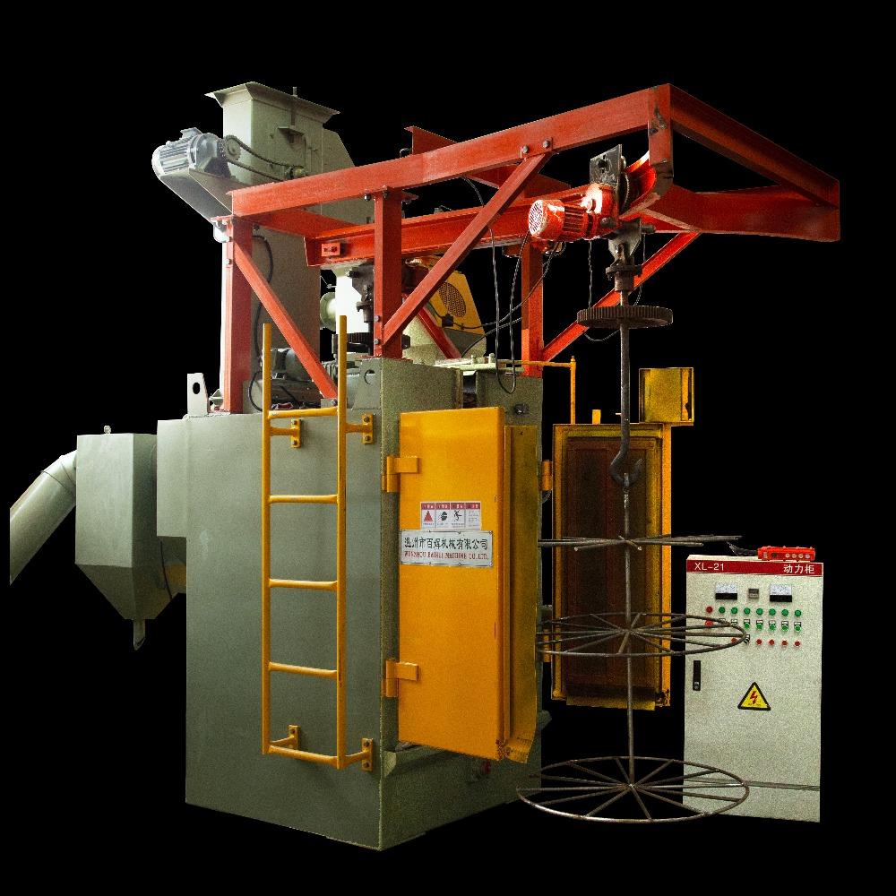 百辉企业喷砂机抛丸机多年制造企业服务各种表面处理-是去毛刺氧化皮消除机械应力的好助手