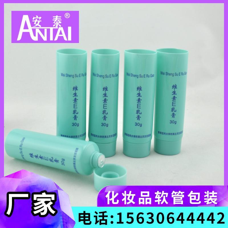 推荐优质软管厂家 医药包装软管 药品包装软管 价格优惠