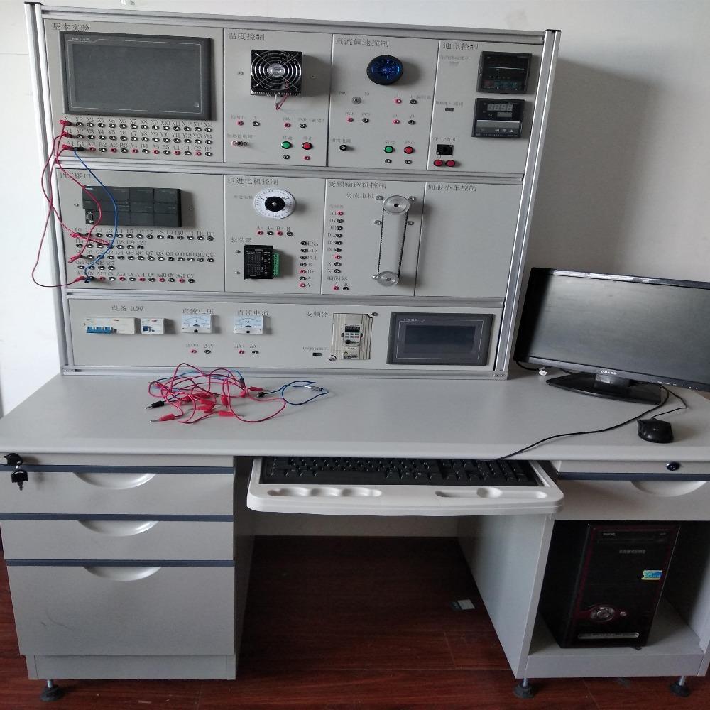 PLC实训设备 可编程控制器实训设备