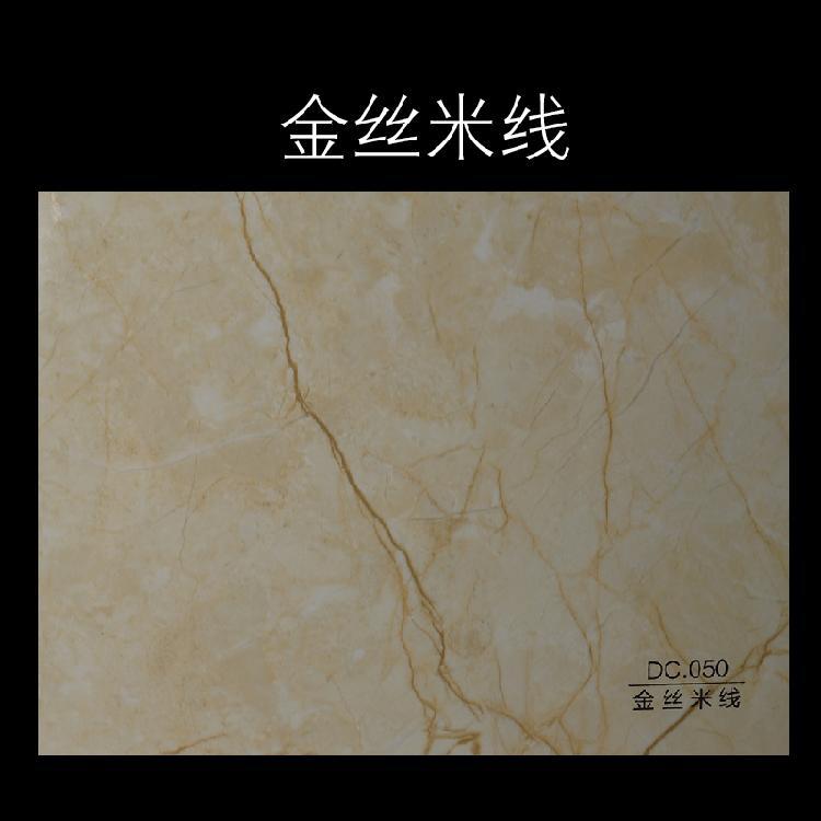 竹木纤维板批发 竹木纤维板 凯盛 墙面装饰材料