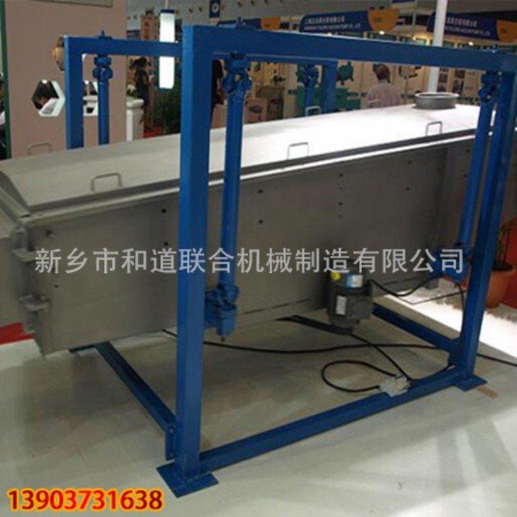 直销生产[定制]筛分机 玻璃粉筛选机 玻璃粉分离筛报价