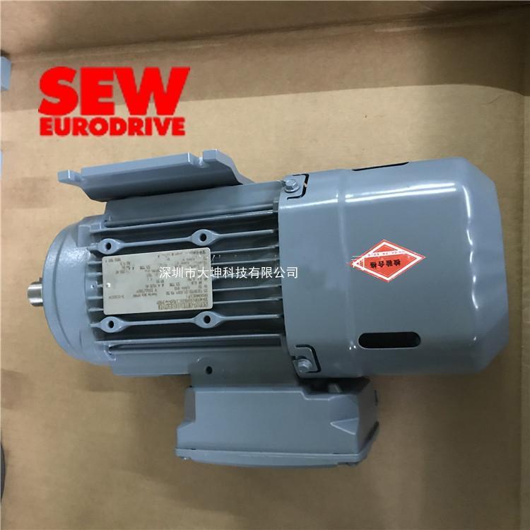 德国sew马达报价 sew电机马达DRS80M6BE2/F1 特价