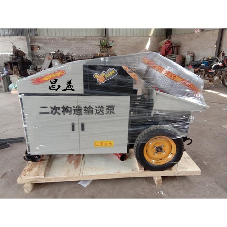 内蒙古小型砂浆混凝土输送泵浇高层圈梁柱子机器操作演示