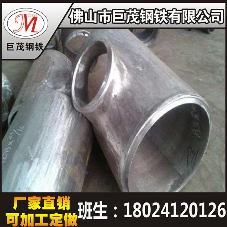 异径三通管件 广东水管螺纹三通 实体厂家