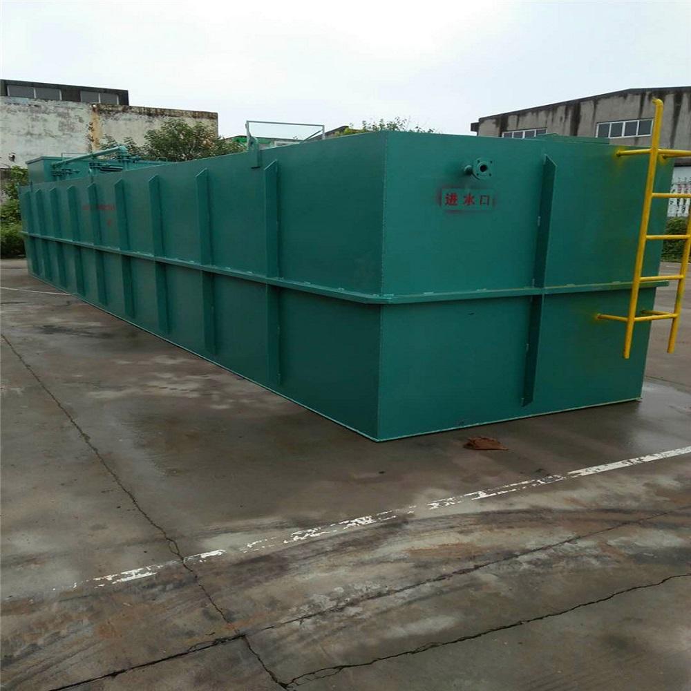 酒店污水处理设备山东凌志废水处理设备终身维护