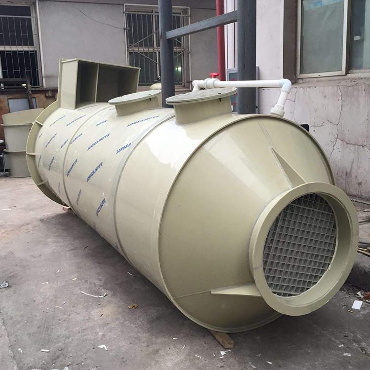 远芳供应砖厂脱硫脱硝设备 联合脱硫脱硝设备