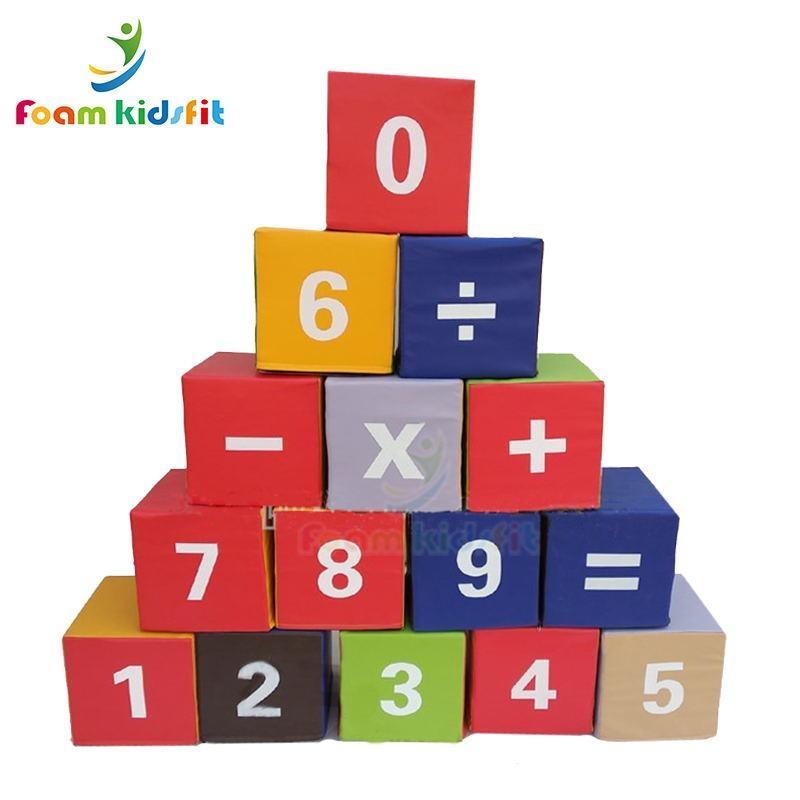 儿童感统训练幼儿园亲子园早教儿童数字积木玩具沙发坐凳