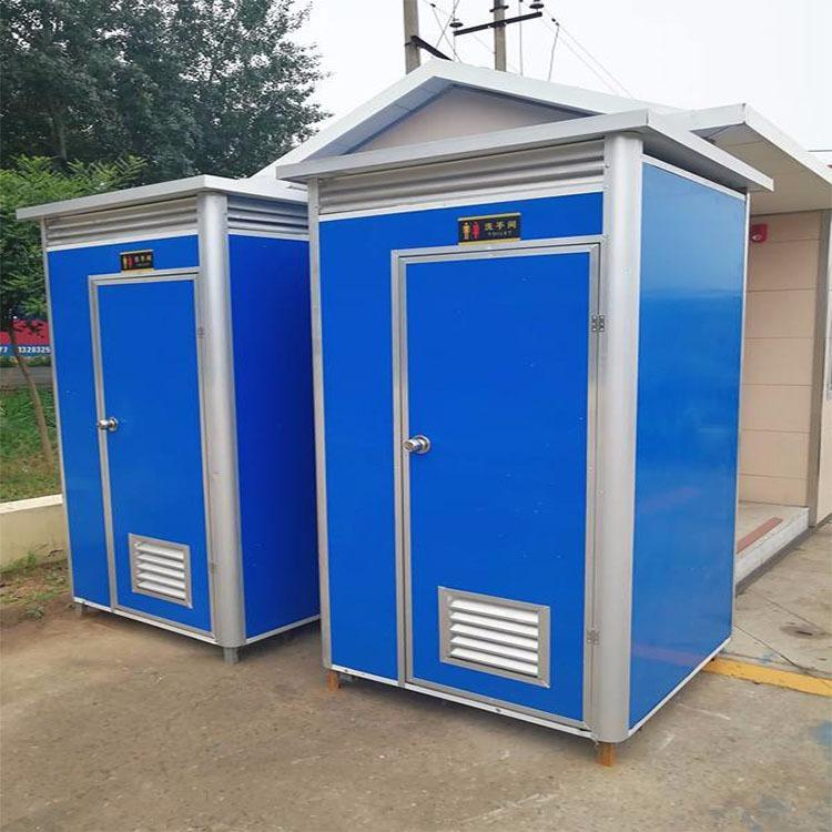供应移动厕所-景观移动厕所-移动公厕厂家