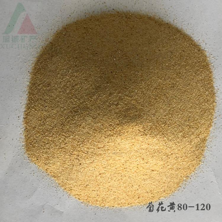 灵寿工厂直销彩砂 菊花黄彩砂 真石漆用彩砂 规格多样 高质彩砂