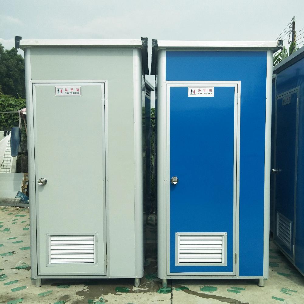 移动厕所安装 移动厕所生产 智能移动厕所 移动厕所厂家 移动厕所制作