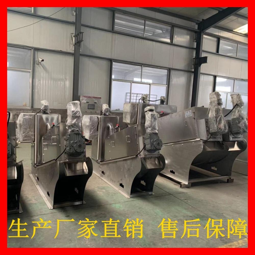 叠螺式污泥脱水机行业标准 活性炭污泥可以用叠螺机 叠螺压滤机 罗勒环保