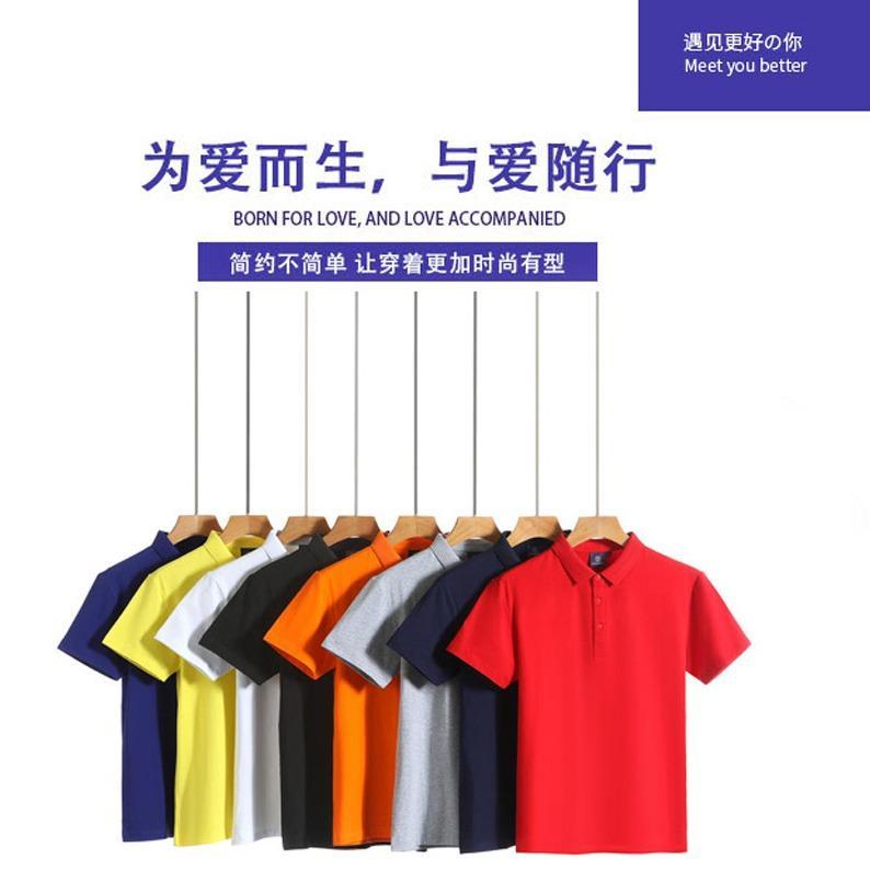 深圳定制广告T恤厂家 定制广告衫工厂找镁琳 纯棉文化衫质量好印图