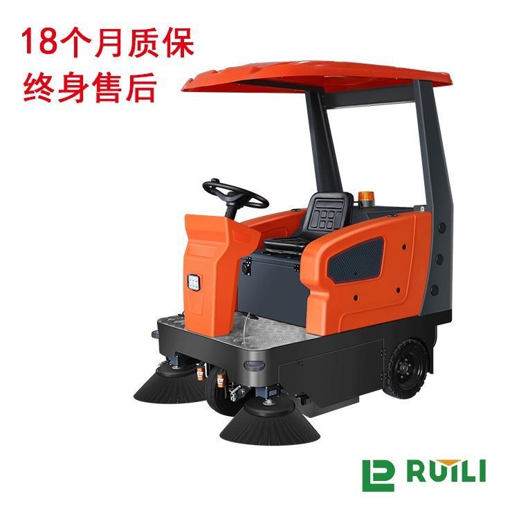 山东瑞立VOL1450 电瓶式自动扫地机 多功能驾驶式扫地机