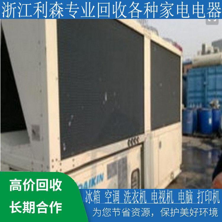 浙江杭州废旧物资的回收 杭州利森上门回收家具