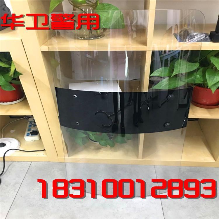 进口PC安防盾牌-北京安防盾牌厂家 价格 参数 报价