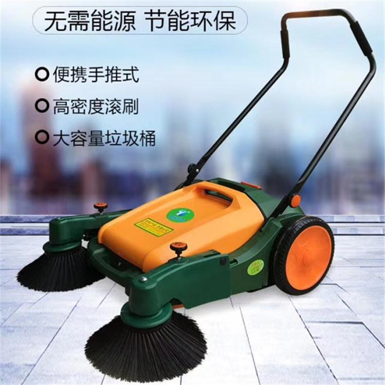 地面扫地机 电动扫地车价格