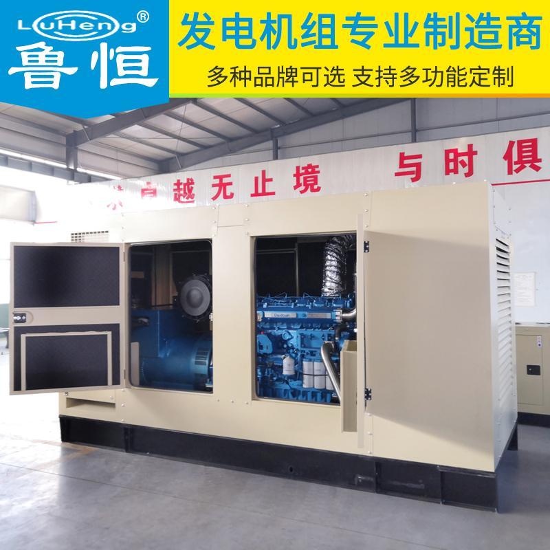 原厂供应优质潍柴500千瓦博杜安柴油发电机组厂家直销终生保修