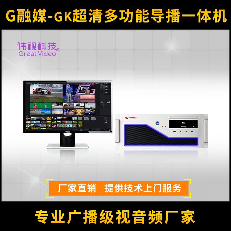 虚拟演播室搭建 蓝箱灯光搭建 虚拟直播间设备