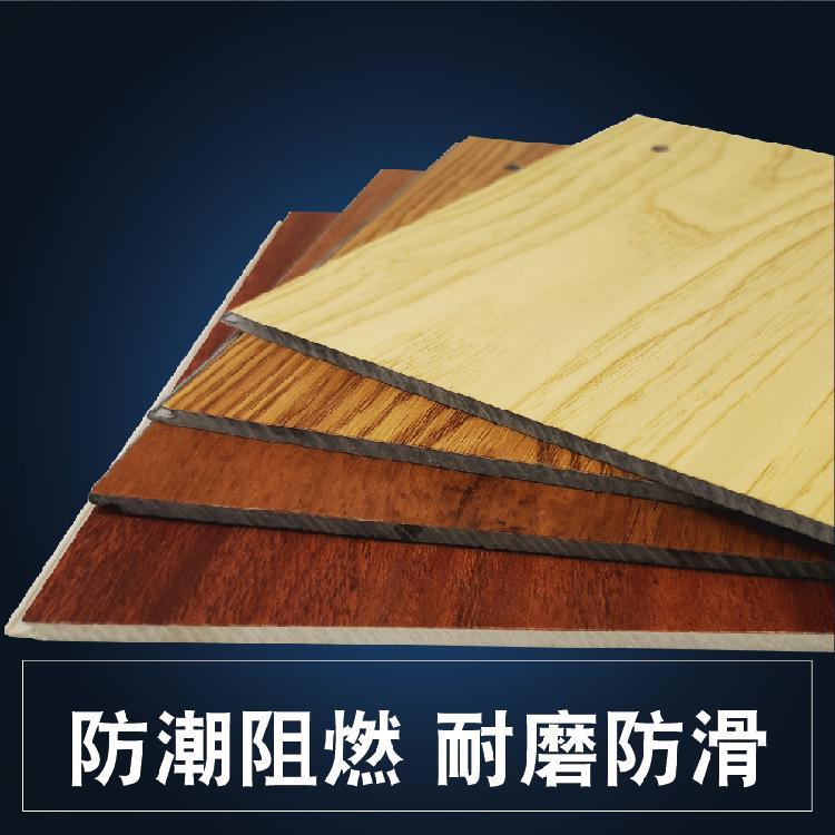 竹木纤维板现货 竹木纤维板 凯盛 全国配送