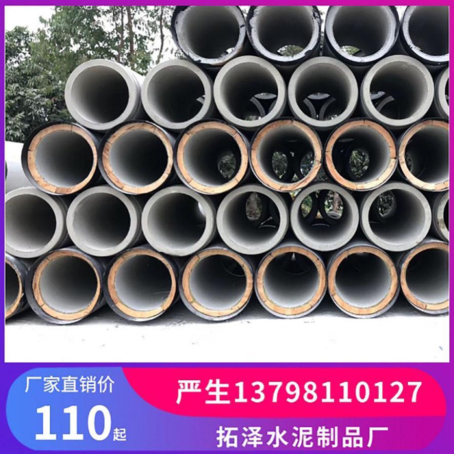广州白云混凝土雨水管货源拓泽