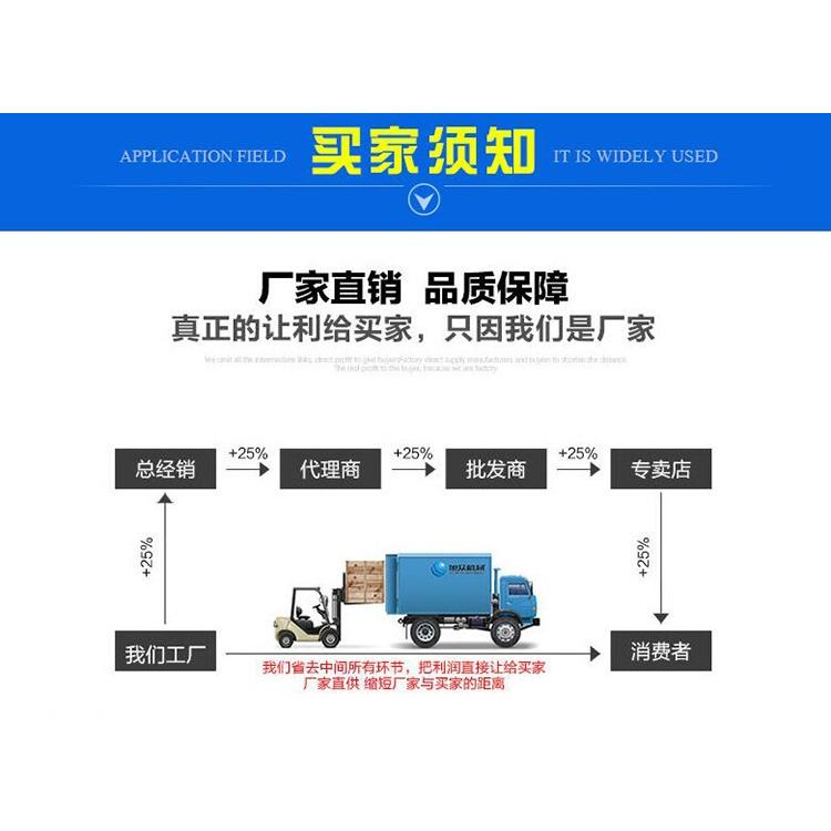 浙江二次结构柱浇灌泵二次结构柱浇注机出厂价